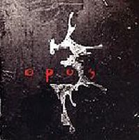 Opus 3 - Opus 3 CD (album) cover