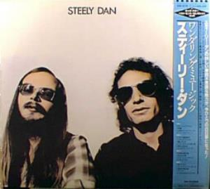 Steely Dan - Steely Dan CD (album) cover