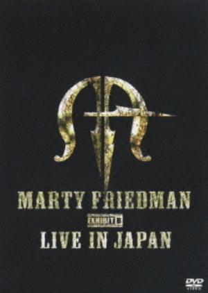 Marty Friedman - Exhibit B: Live In Japan DVD (album) cover
