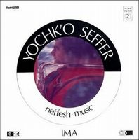Yochk'o Seffer - Ima CD (album) cover
