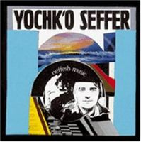 Yochk'o Seffer - Ghilgoul CD (album) cover