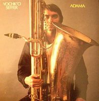 Yochk'o Seffer - Adama CD (album) cover