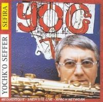 Yochk'o Seffer - Yog 2 - Sefira CD (album) cover