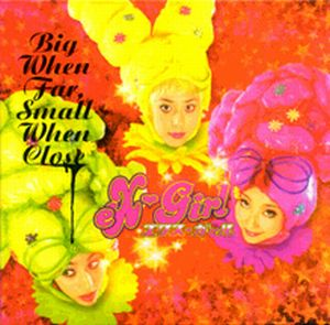 Ex-girl - Big When Far, Small When Close CD (album) cover