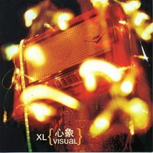 XL - Visual CD album cover