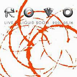 Rovo - Live At Liquidroom 2001.5.16 CD (album) cover