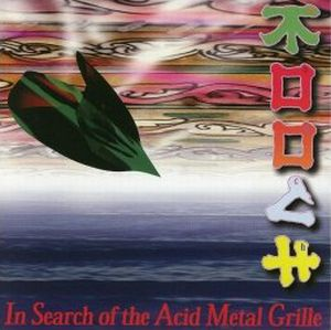 Mooch - In Search Of The Acid Metal Grille CD (album) cover