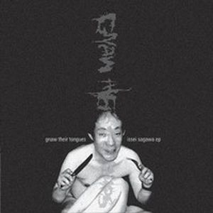 Gnaw Their Tongues - Issei Sagawa CD (album) cover