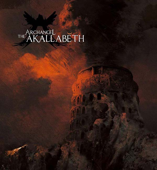 ARCHANGEL - The Akallabeth CD album cover