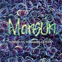 Mansun - Attack Of The Grey Lantern CD (album) cover