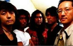 KENSO image groupe band picture