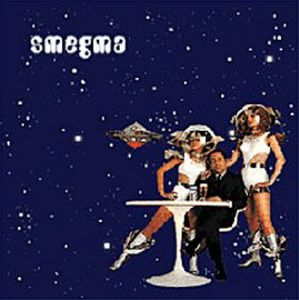 Smegma - Tiromancy CD (album) cover