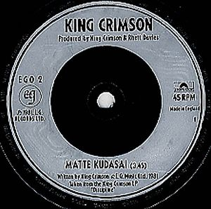 King Crimson - Matte Kudasai CD (album) cover