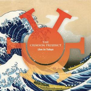 King Crimson - Live In Japan (the Crimson Projekct) CD (album) cover