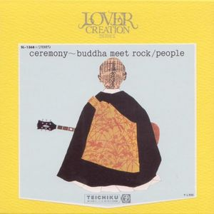 People - Ceremony ~ Buddha Meet Rock CD (album) cover