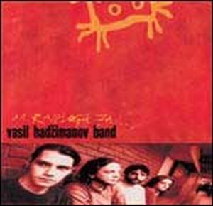 Vasil Hadzimanov Band - 11 Razloga Za... CD (album) cover