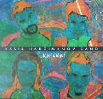 Vasil Hadzimanov Band - Kafanki CD (album) cover