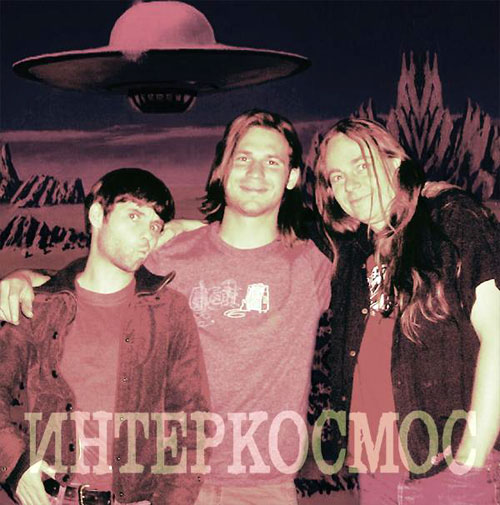 INTERKOSMOS image groupe band picture