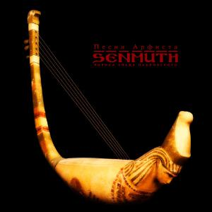 Senmuth -  CD (album) cover