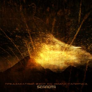 Senmuth - ???????????? ???? ?? ????? ???????? CD (album) cover