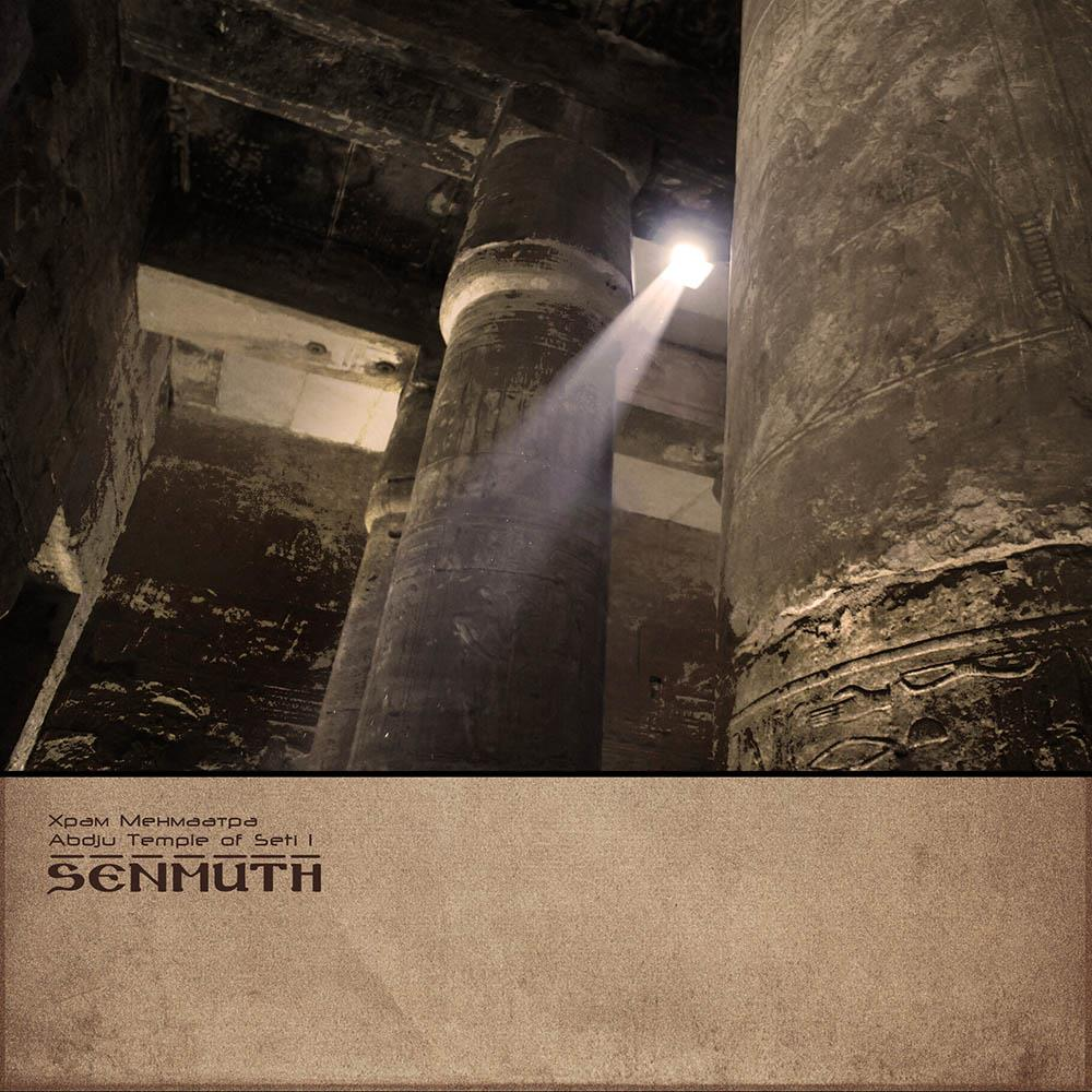 Senmuth - ???? ????????? . Abdju Temple Of Seti I CD (album) cover