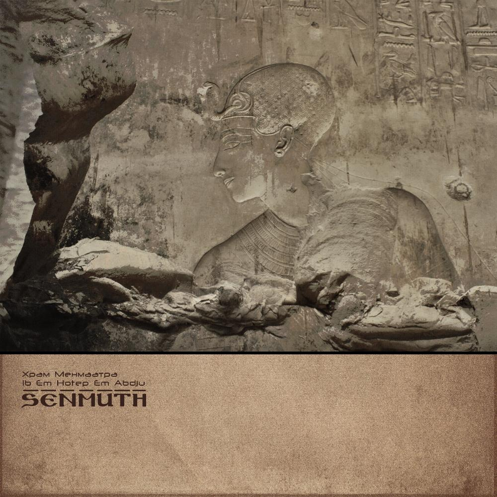 Senmuth - ???? ????????? . Ib Em Hotep Em Abdju CD (album) cover
