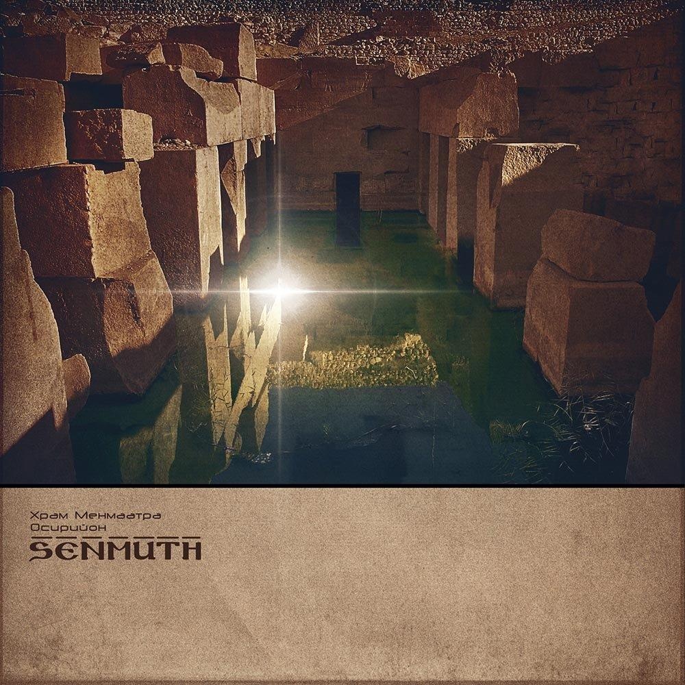 Senmuth - ???? ????????? . Osireion CD (album) cover