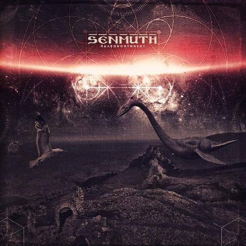 Senmuth - ?????????????? CD (album) cover