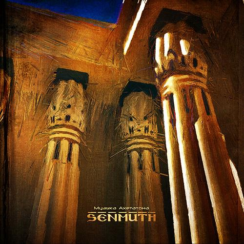 Senmuth - ?????? ????????? CD (album) cover