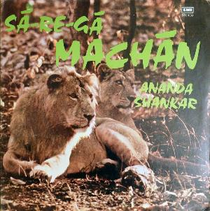 Ananda Shankar - Sa-re-ga Machan CD (album) cover