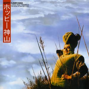 Hoppy Kamiyama - Juice And Tremolo - The Works Of Chamber Music CD (album) cover