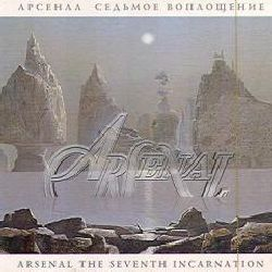 Arsenal - The Seventh Incarnation CD (album) cover