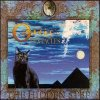 Ozric Tentacles - The Hidden Step CD (album) cover