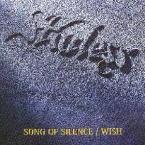 Starless - Song Of Silence / Wish CD (album) cover