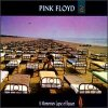 Pink Floyd - A Momentary Lapse Of Reason CD (album) cover