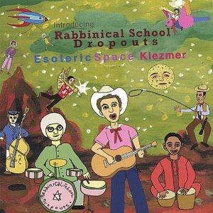 Rabbinical School Dropouts - Introducing Rabbinical School Dropouts CD (album) cover