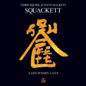 SQUACKETT - A Life Within A Day CD album cover