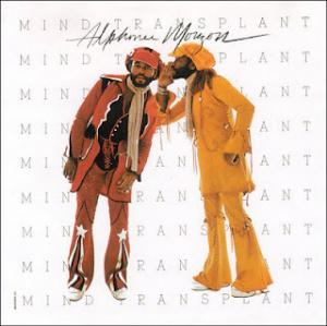 Alphonse Mouzon - Mind Transplant CD (album) cover