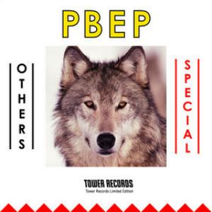 Special Others - Pbep CD (album) cover