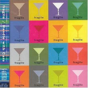 Fragile - Handle With Care CD (album) cover