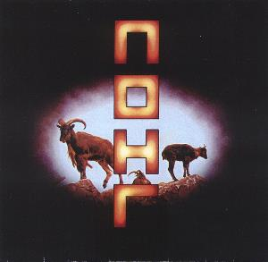 Coil - The Remote Viewer CD (album) cover