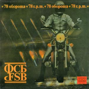 Fsb - 78 Rpm CD (album) cover