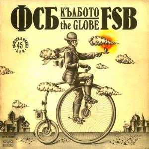 Fsb - The Globe CD (album) cover