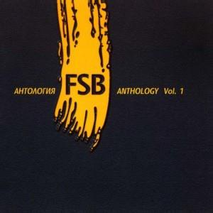 Fsb - Anthology Vol. 1 CD (album) cover