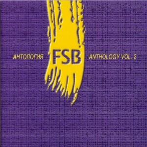 Fsb - Anthology Vol. 2 CD (album) cover