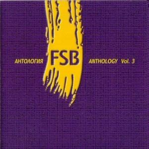 Fsb - Anthology Vol.3 CD (album) cover
