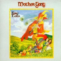 Mother Gong - Fairy Tales CD (album) cover