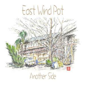 East Wind Pot - Another Side CD (album) cover