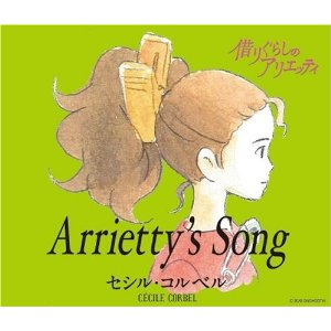 Cecile Corbel - Arrietty's Song CD (album) cover
