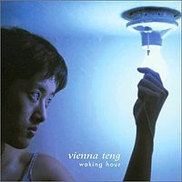 Vienna Teng - Waking Hour CD (album) cover